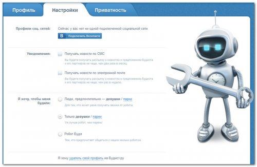 Настройка аккаунта в Будист.ру