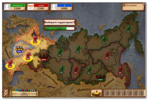 Выбор территории в игре Тривиадор Россия