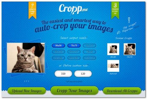 Сервис обрезки фотографий Cropp.me