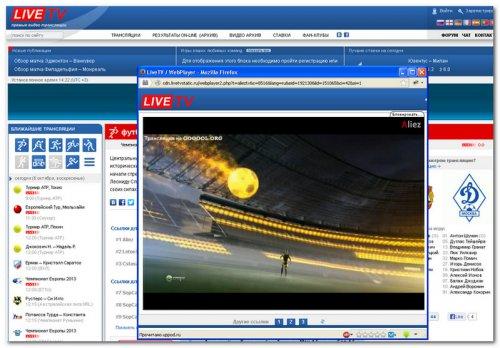 Сервис Live TV