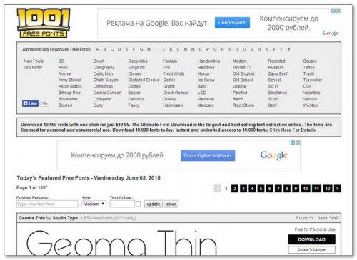 1001 Free Fonts - 1001 бесплатный шрифт