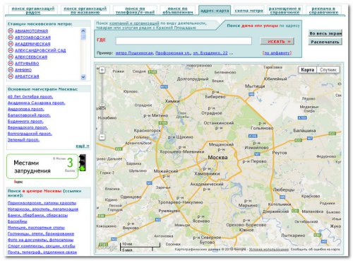 Раздел Адрес-карта