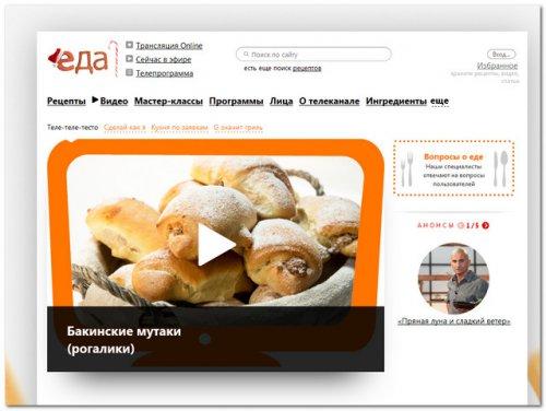 TvEda.ru – кулинарный сайт с рецептами