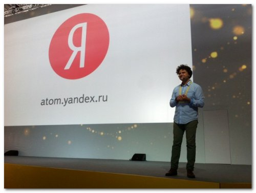 Презентация Яндекс Атом
