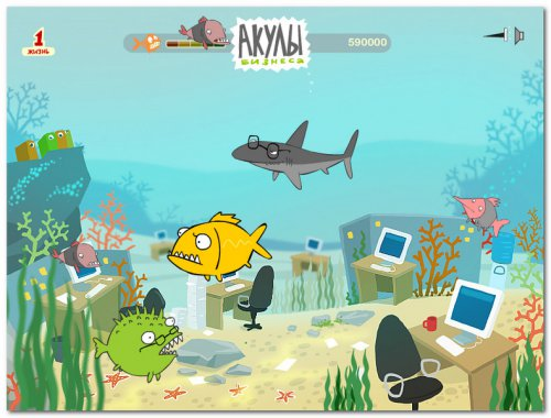Играем в игру акула бизнеса
