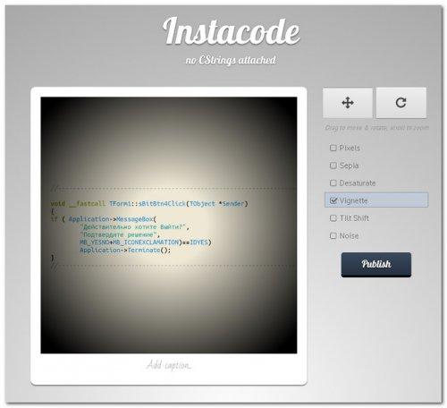 Оформление исходного кода в Instacode