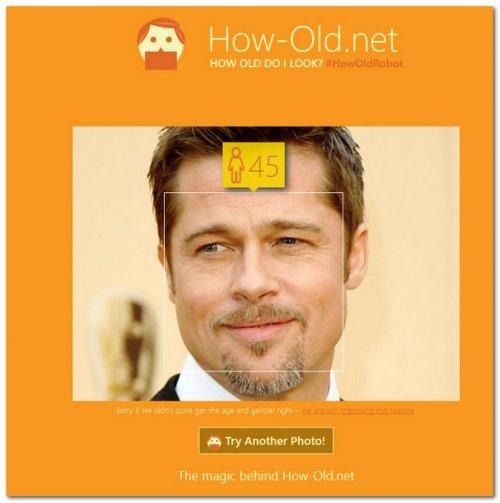 Определить возраст по фото онлайн