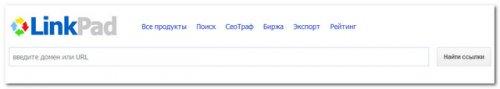 Linkpad – поисковая система по ссылкам