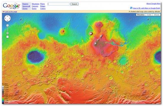 В Google появилась карта Марса