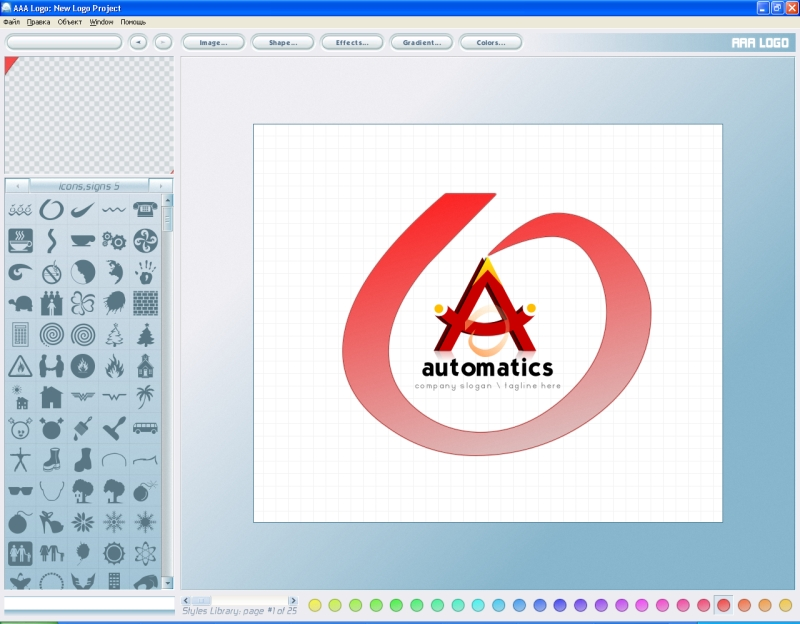 редактор логотипов онлайн - фото 9