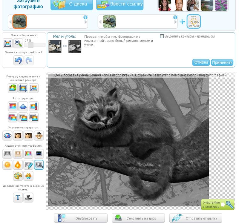 Фоторедактор editor pho to онлайн редактор