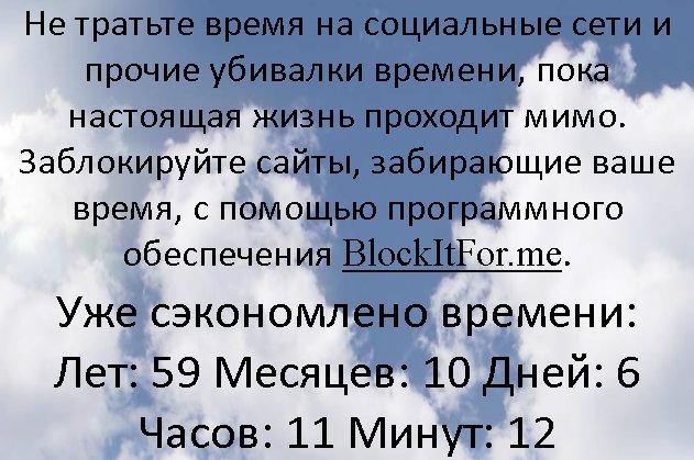 Страничка официального сайта утилиты