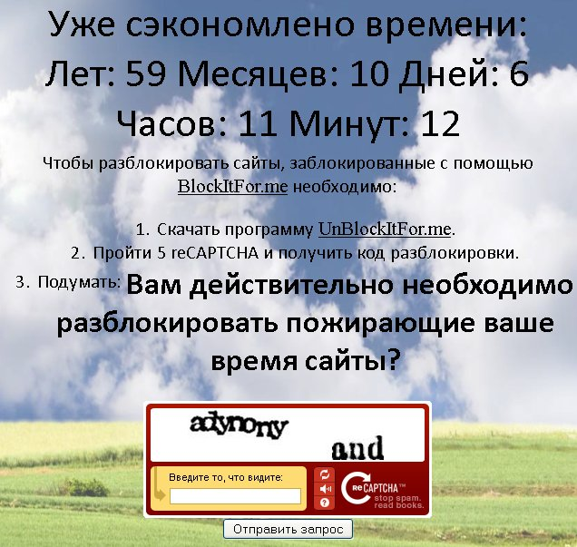 Одноклассники вконтакте