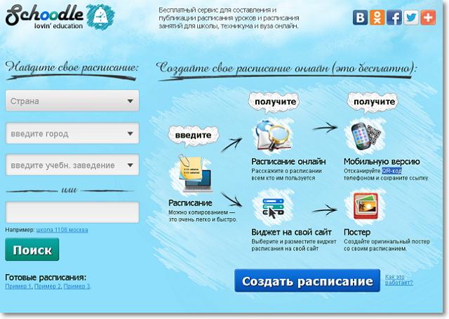 html код он-лайн создать кнопку: