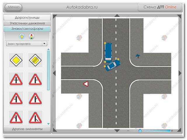 онлайн приложение Дорожный