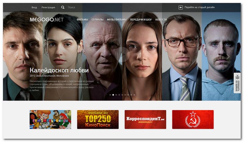 Смотреть кино онлайн смотреть фильмы онлайн бесплатно и