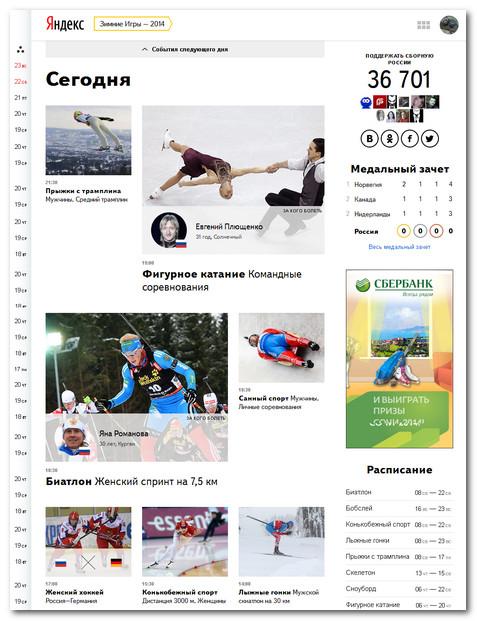 Новости белоярского района сегодня свердловская об