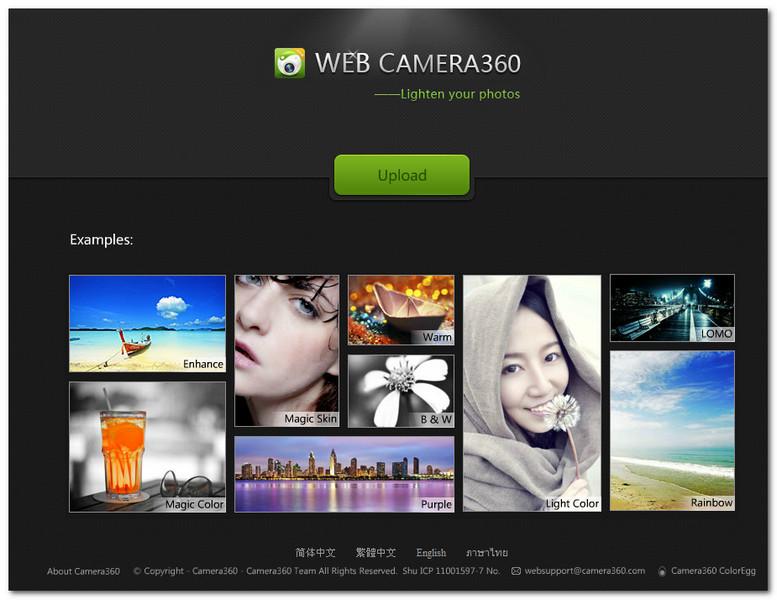Бесплатный онлайн редактор фотографий WebCamera360: http://lifevinet.ru/grafika/besplatnyj-onlajn-redaktor-fotografij-webcamera360.html