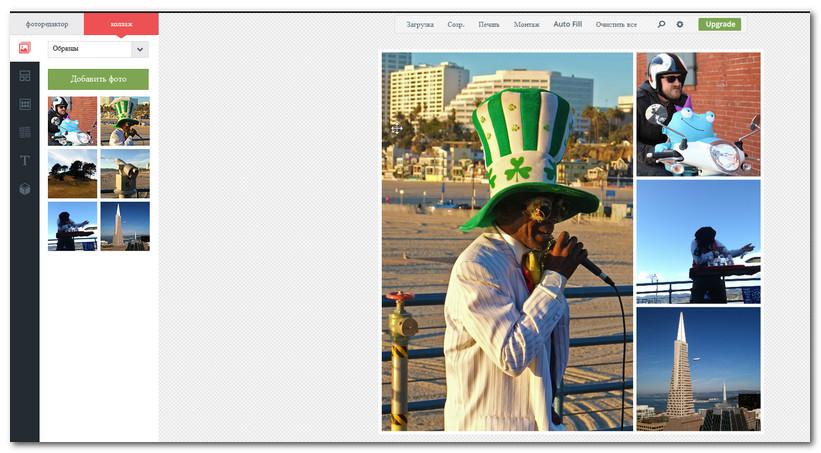 создать бесплатно коллаж из фотографий: