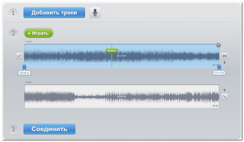 Online audio joiner онлайн