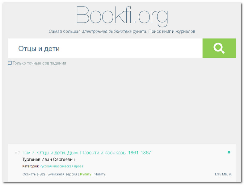 elektronnie-biblioteki-seksualnie-igri-txt