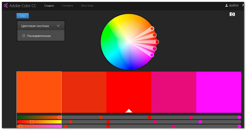 Подобрать цвет онлайн для сайта