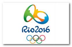 Олимпийских игр 2016 в Рио-де-Жанейро
